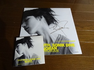 INORAN『Dive youth, Sonik dive』.jpg